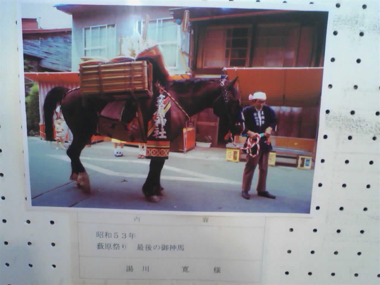 昔の藪原祭り写真