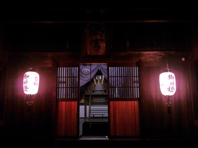 新年明けての八幡神社
