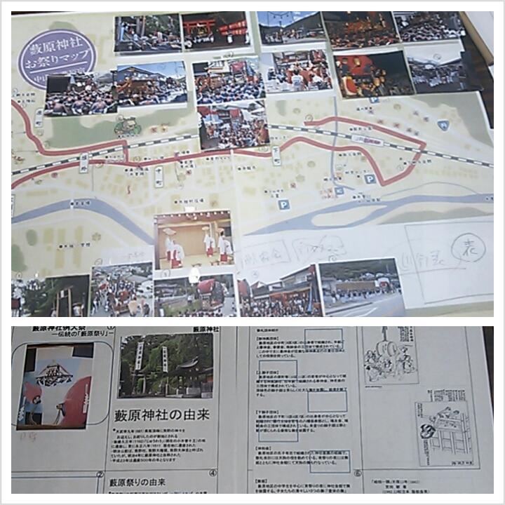 祭りマップ作成委員会
