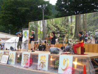 木曽川源流夏祭り出店!しました。