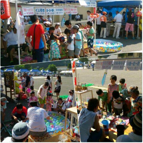木曽川源流夏祭り開催されました